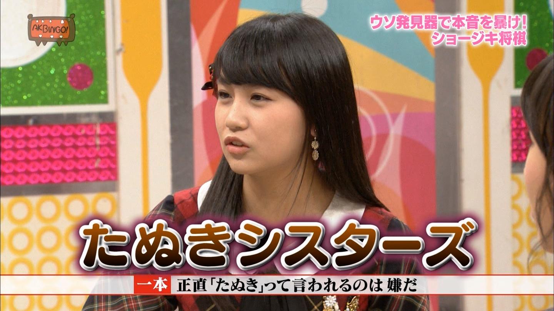 須藤凜々花 「小嶋真子はタヌキ」