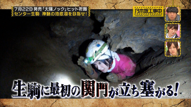 乃木坂工事中 第13回©2ch.net ->画像>222枚