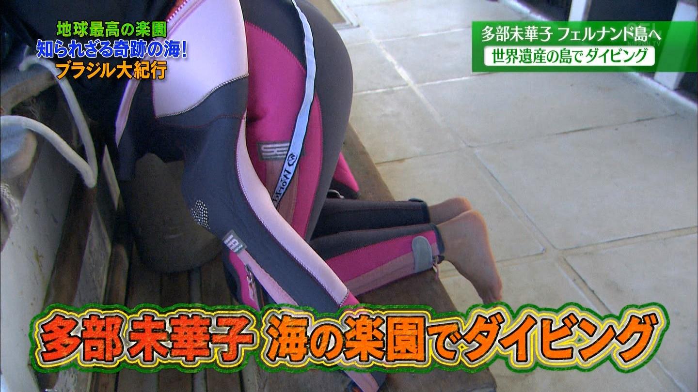 多部ちゃん専用 ->画像>101枚
