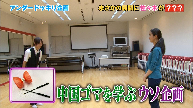「乃木坂46」の画像検索結果