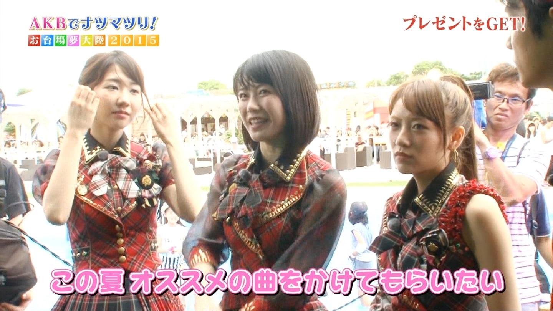 【AKB48】高橋みなみ応援スレPart850【たかみな】©2ch.net YouTube動画>8本 ->画像>835枚