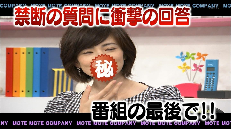 大人AKB 塚本まり子 [転載禁止]©2ch.net->画像>110枚