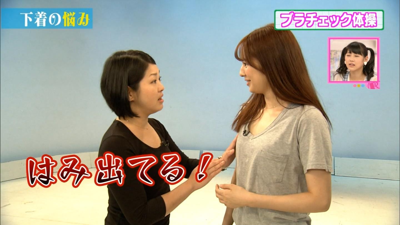 NHKで女子中高生の下着特集「聞くに聞けない下着の悩み」 ブラの正しいつけ方などを生放送で徹底解決 [転載禁止]©2ch.net [234053615]->画像>34枚
