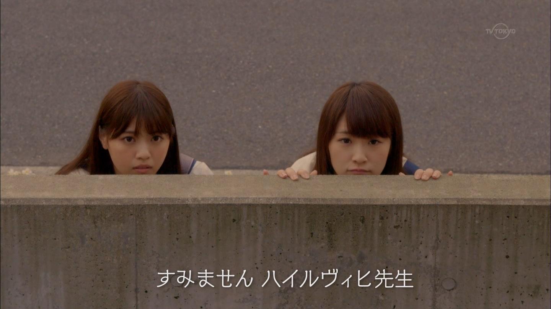 ドラマ24 初森ベマーズ #4★1 ->画像>214枚