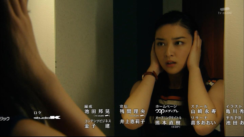 武井咲 part7 [転載禁止]©bbspink.comYouTube動画>3本 ->画像>2429枚