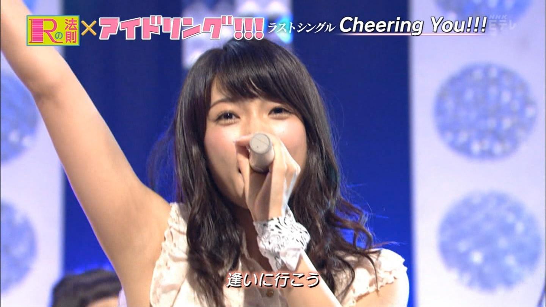【アイドリング!!!6号】外岡えりか part29©2ch.net YouTube動画>7本 ->画像>2909枚