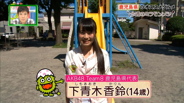 【悲報】 AKBチーム8 下青木香鈴14歳がすべり台でパンチラさせられるwwwwwwwwwwwwwwwwwwww©2ch.net YouTube動画>1本 ->画像>12枚