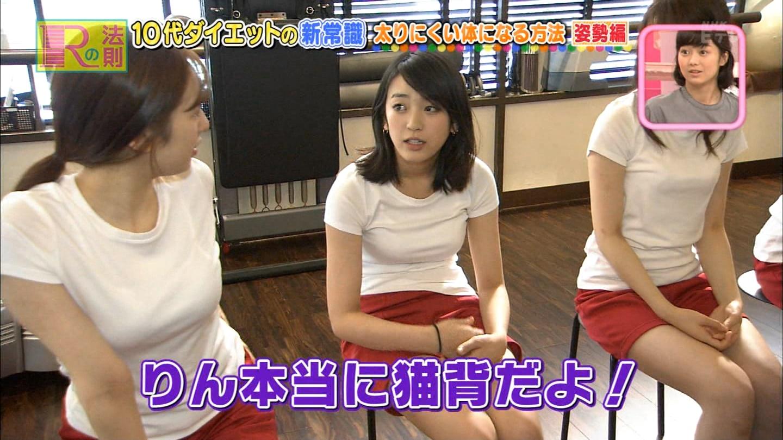 【 三 】巨乳のファッション 19着目 [無断転載禁止]©2ch.netYouTube動画>9本 ->画像>868枚