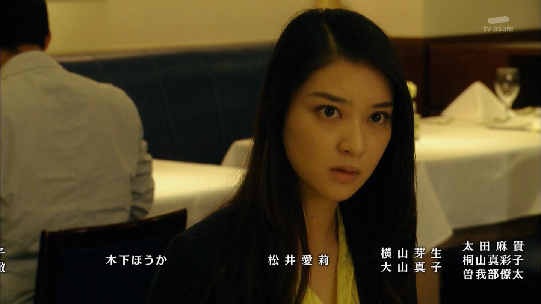 武井咲 part7 [転載禁止]©bbspink.comYouTube動画>3本 ->画像>2424枚