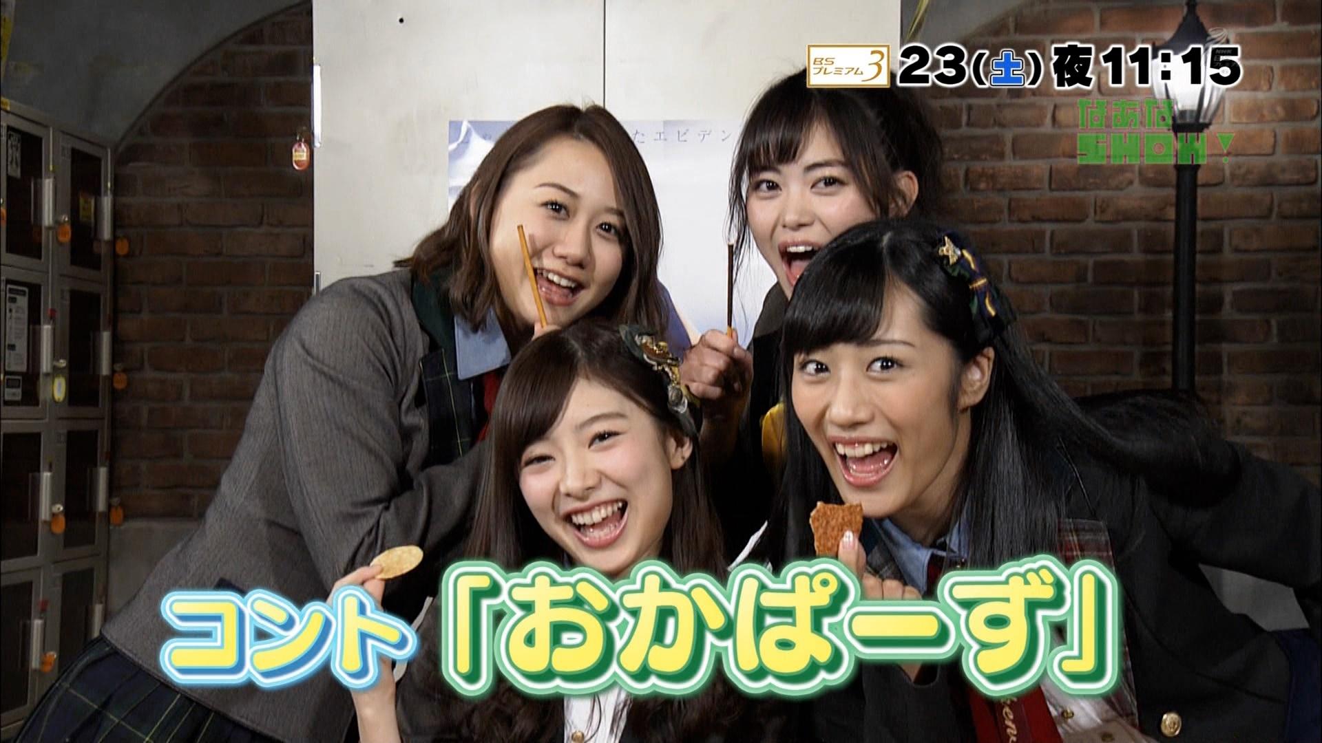 【AKB48】藤田奈那応援スレ☆40【なぁな】YouTube動画>41本 ->画像>414枚