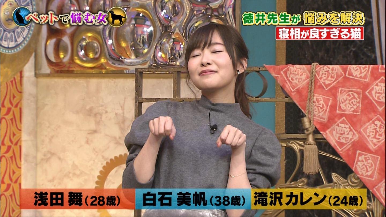 【HKT48/支配人】さっしーこと指原莉乃応援スレ★4551YouTube動画>3本 ->画像>232枚