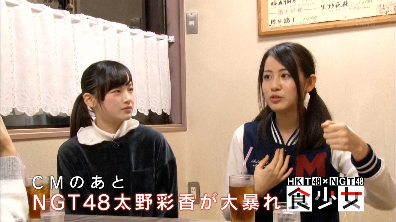 HKT48vsNGT48 さしきた合戦★2 [無断転載禁止] YouTube動画>1本 ->画像>600枚