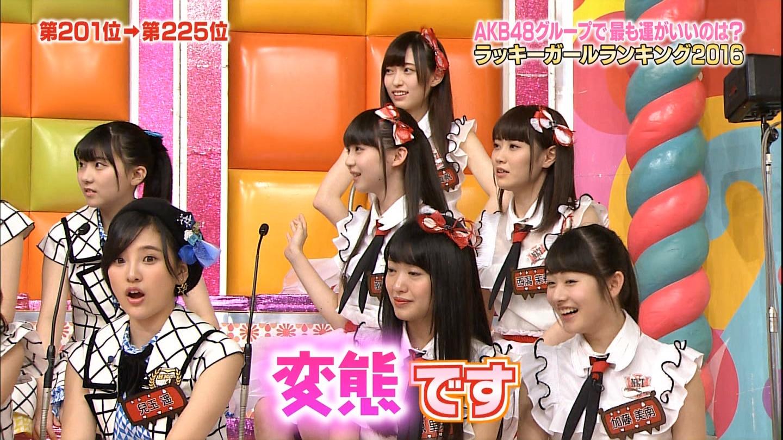 【HKT48/AKB48】兒玉遥 応援スレ☆102【はるっぴ】 YouTube動画>16本 ->画像>592枚