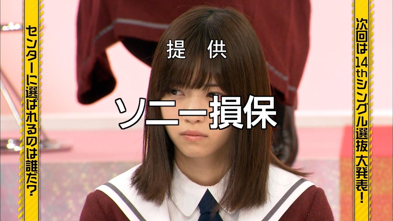 松井玲奈ちゃんかわいい [無断転載禁止]©2ch.net->画像>251枚