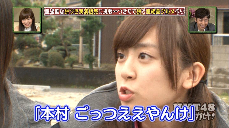 HKT48実況スレ★327 [転載禁止]©2ch.net->画像>1431枚