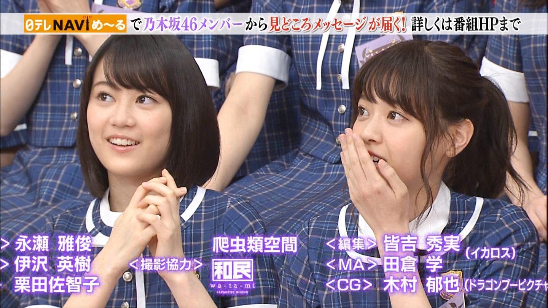 (新)NOGIBINGO!7★2 ->画像>221枚