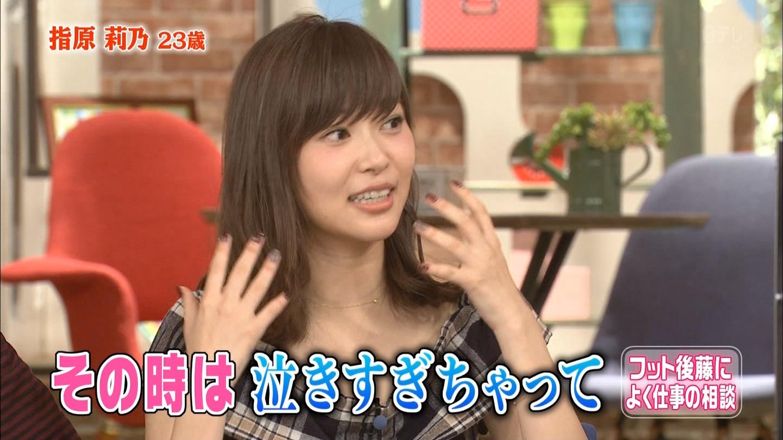 指原莉乃専用 メレンゲの気持ち YouTube動画>1本 ->画像>330枚