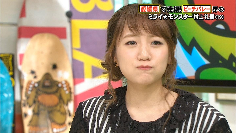 ミライ☆モンスター★1 YouTube動画>1本 ->画像>102枚