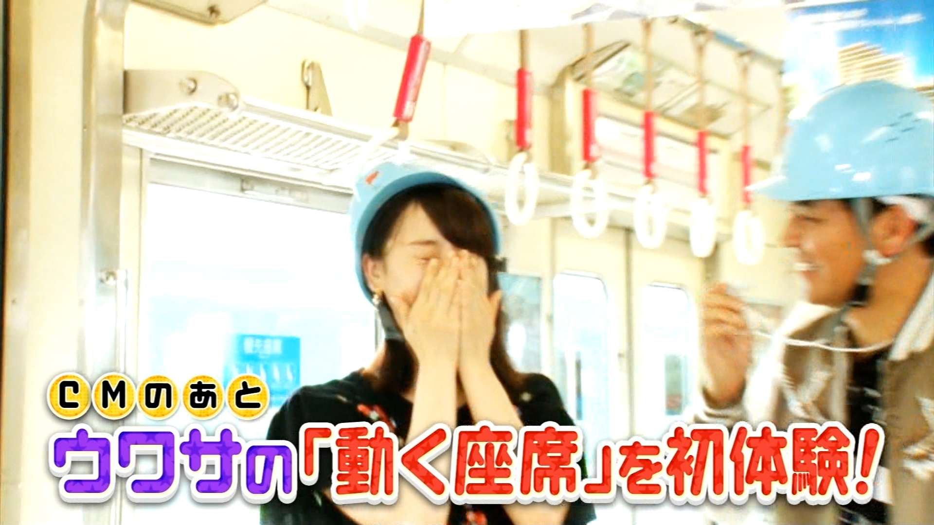 【SKE48卒業生】松井玲奈 応援スレ☆888【(れ・ω・な)】©2ch.netYouTube動画>4本 ->画像>263枚