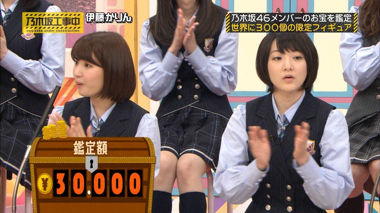 乃木坂工事中 第77回 YouTube動画>1本 ->画像>194枚