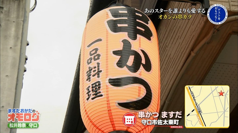 【SKE48卒業生】松井玲奈 応援スレ☆889【(れ・ω・な)】©2ch.netYouTube動画>4本 ->画像>230枚