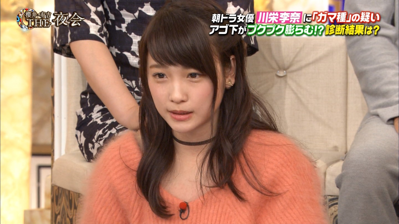 【AKB48卒業生】川栄李奈 応援スレ☆170【りっちゃん】YouTube動画>10本 ->画像>502枚