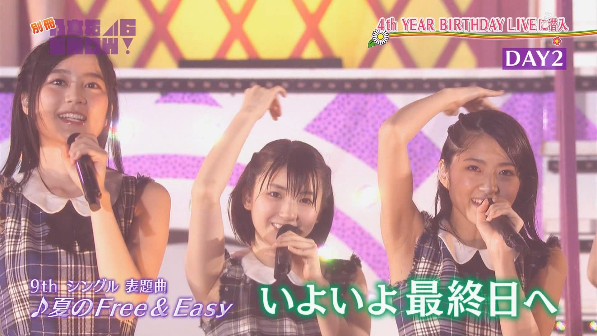 乃木坂46 SHOW!(AKB48 SHOW)★2->画像>291枚