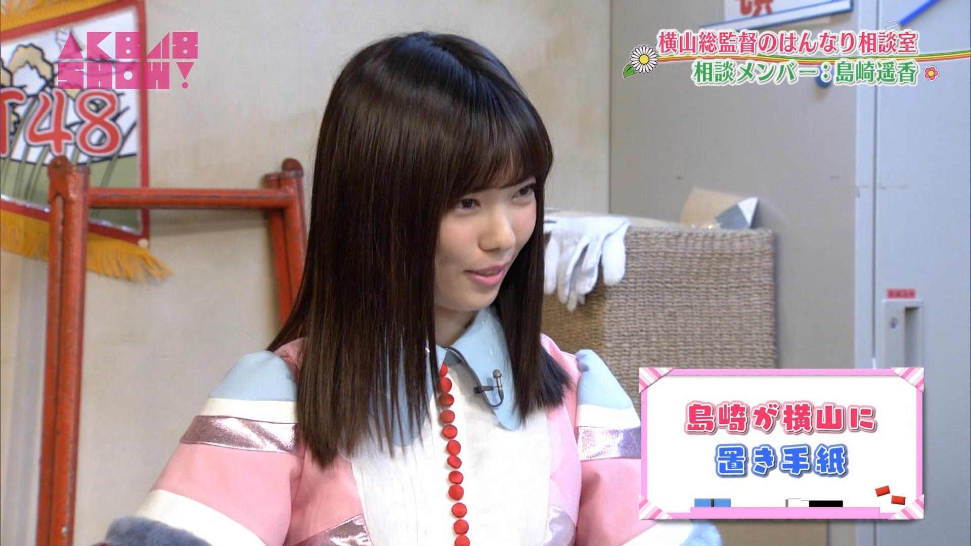 AKB48SHOW「#133」★1 [無断転載禁止]©2ch.net->画像>249枚