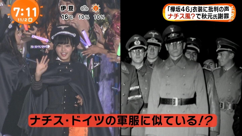 マスコミ 「欅坂46ナチス衣装が炎上して「ガルパン」「艦これ」がOKなのはおかしい」 [無断転載禁止]©2ch.net [829826275]YouTube動画>5本 ->画像>127枚