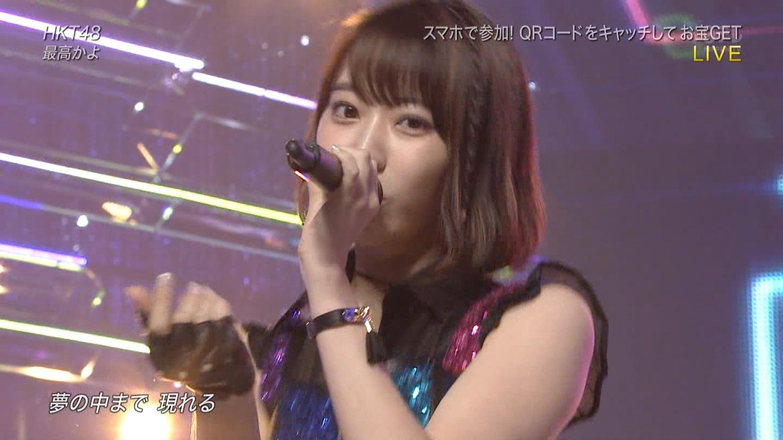 2016年【HKT48】8thシングル「最高かよ」初回盤☆握手会・イベント©2ch.netYouTube動画>5本 ->画像>784枚