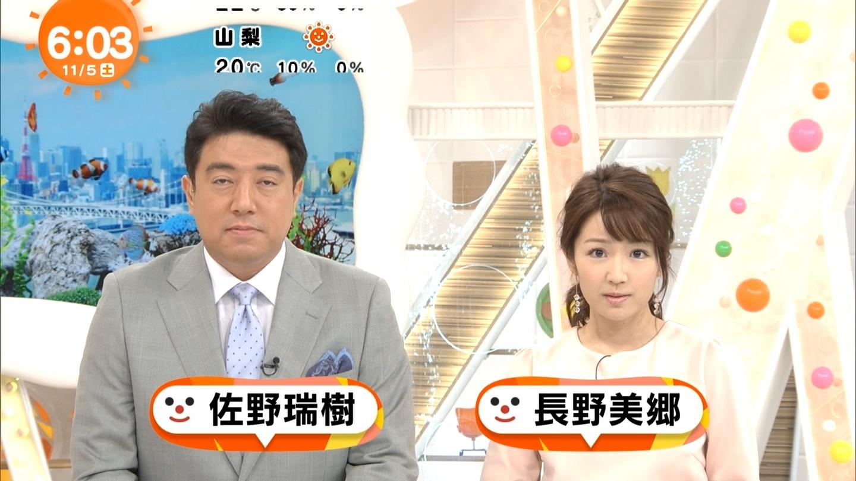東京一極集中を解消するには その32 [無断転載禁止]©2ch.netYouTube動画>4本 ->画像>129枚