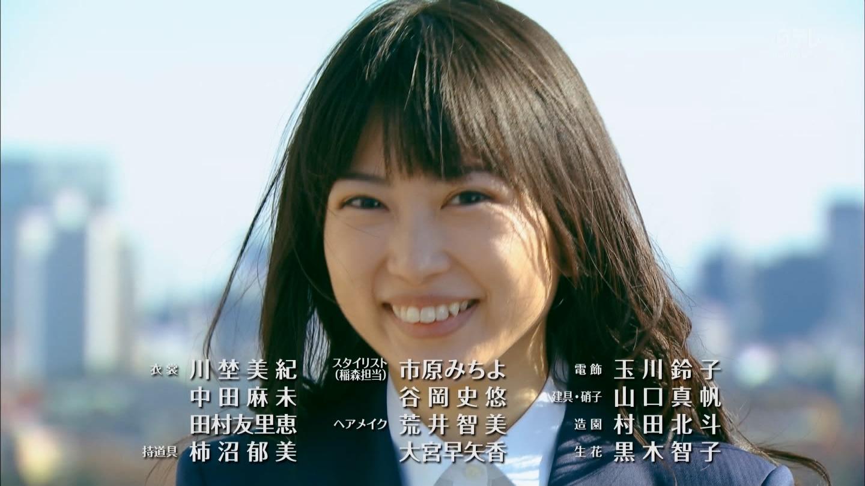 志田未来part22YouTube動画>7本 ->画像>495枚