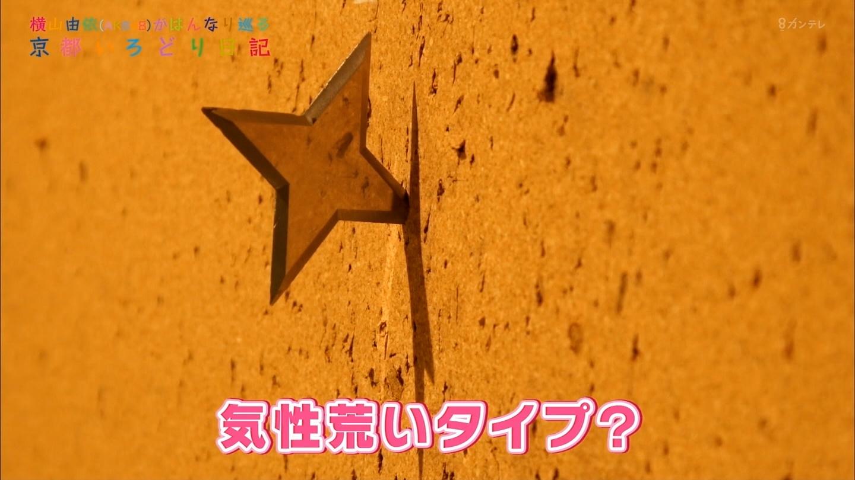 関西ローカル66237※ウィアナームホーチミン [無断転載禁止]©2ch.net YouTube動画>4本 ->画像>517枚