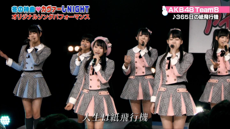 【AKB48チーム8】横道侑里応援スレ☆37【静岡県】©2ch.netYouTube動画>49本 ->画像>203枚