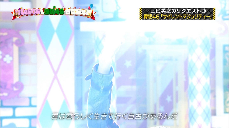 乃木坂工事中スペシャル ★4 [無断転載禁止]©2ch.net ->画像>302枚