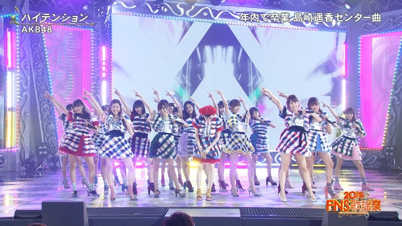 AKB48・HKT48・山本彩専用 2016FNS歌謡祭 第1夜★2 YouTube動画>2本 ->画像>267枚