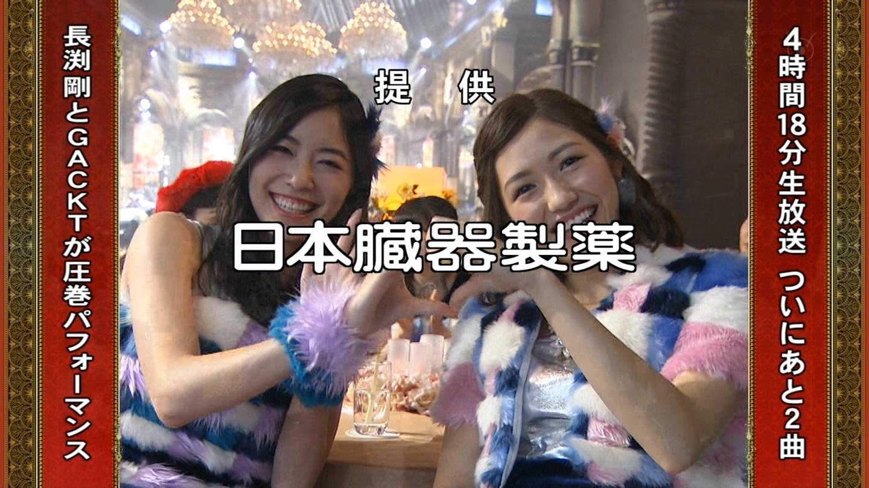 【SKE48】松井珠理奈☆応援スレ1888【プレゼントは☆たくさんの愛で】YouTube動画>80本 ->画像>392枚