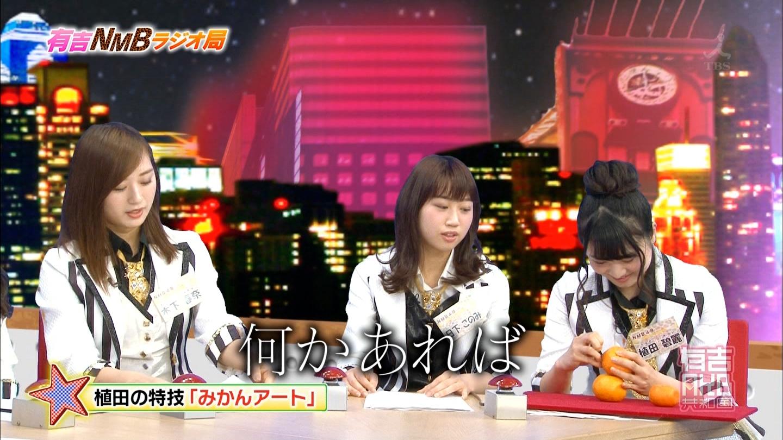 NMB48実況スレ☆390©2ch.net->画像>787枚