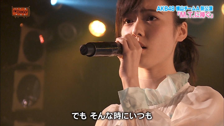 AKBINGO!★2 YouTube動画>1本 ->画像>337枚