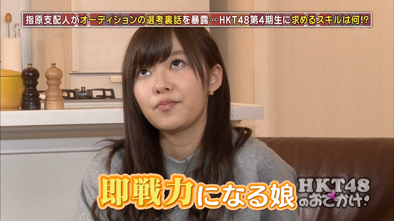 HKT48のおでかけ!  ->画像>219枚