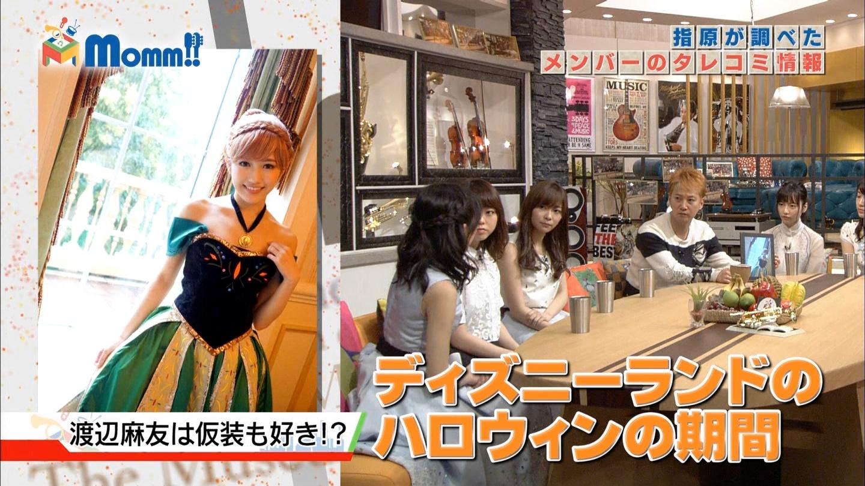 AKB48専用 Momm!! ->画像>388枚