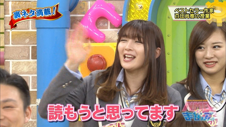 NMB48実況スレ☆388©2ch.net->画像>393枚
