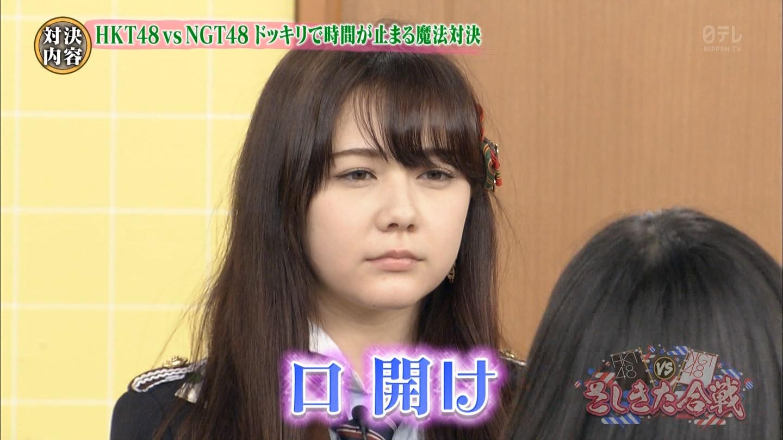 NGT48実況スレ★2 ©2ch.net ->画像>1853枚