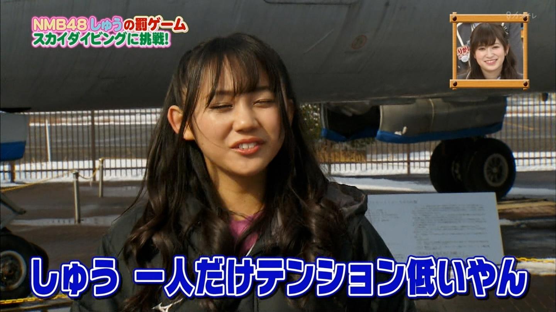 NMB48実況スレ☆394 [無断転載禁止]©2ch.netYouTube動画>1本 ->画像>619枚