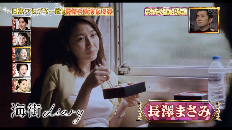 広瀬すず 有村架純 他 女優専用 第39回 日本アカデミー賞 ->画像>262枚