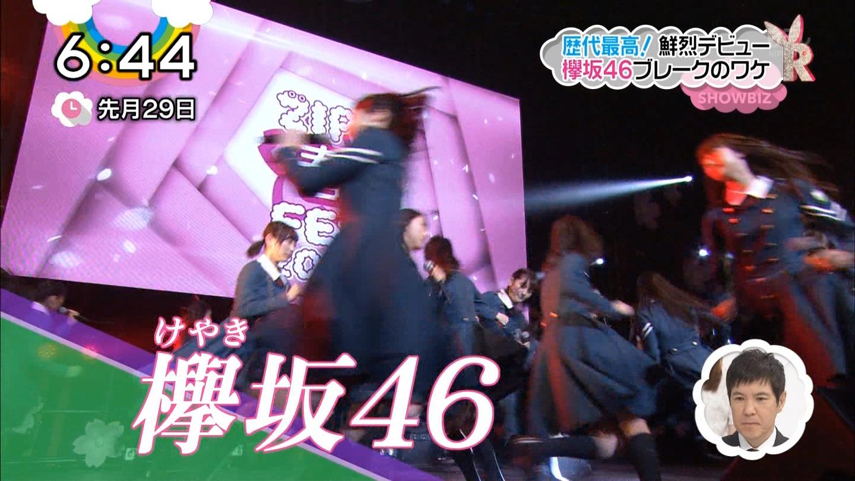 【OnePixcel】田辺奈菜美ちゃん本スレPart136【ワンピクセル】©2ch.netYouTube動画>33本 ->画像>963枚