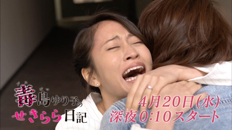 ★ISETAN MiRRORとコラボ 高橋愛Part3831★©2ch.netYouTube動画>12本 ->画像>212枚