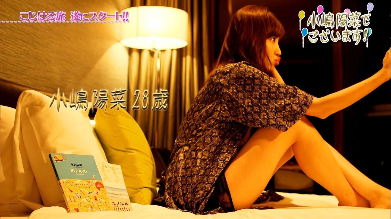 【AKB48】小嶋陽菜応援スレPart940【こじはる】©2ch.netYouTube動画>12本 ->画像>1687枚