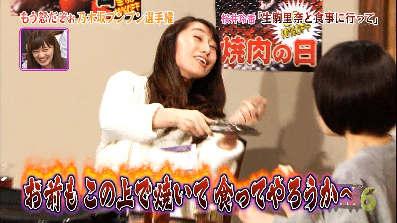 宮�アあおい part38 [無断転載禁止]©bbspink.comYouTube動画>3本 ->画像>2571枚