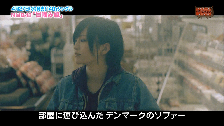 AKBINGO!★2 YouTube動画>1本 ->画像>329枚